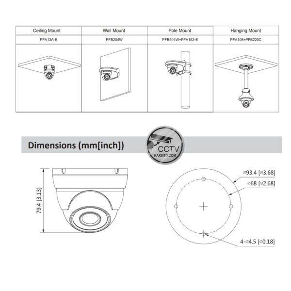 مداربسته داهوا مدل HDW1500EMP A 1